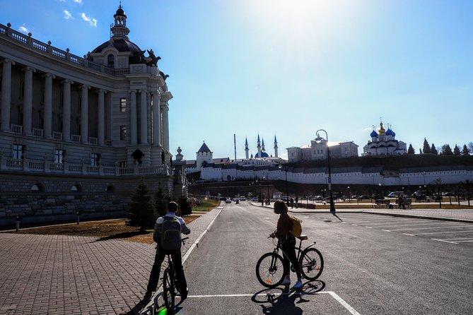 Private Cycling Tour of Kazan