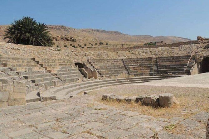 1 Day Excursion Nature and Archeology Bulla Regia and Beni Mtir from Tunis