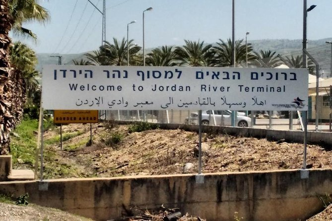 Amman Or Dead Sea To Jordan River Crossing-Sheikh Hussein Bridge