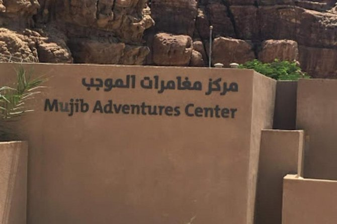 Wadi Al Mujib Adventure From Dead Sea