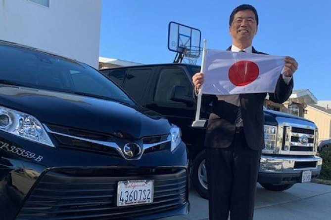 Special discounted rates Japanese (English) Limousine Driver Anaheim⇒Los Angeles International Airport Transfer Service (Sedan car only / 1-3 people)