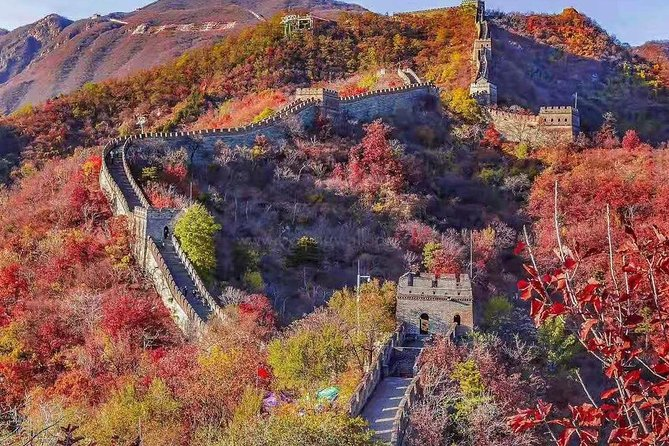 Visit Mutianyu Great Wall From Beijing Airport