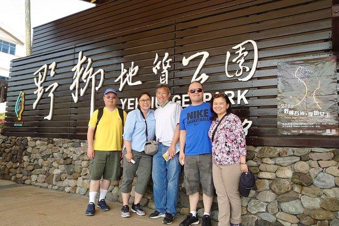 Private Tour: Yehliu, Jiufen & Shifen Day Tour (English Speaking Driver)