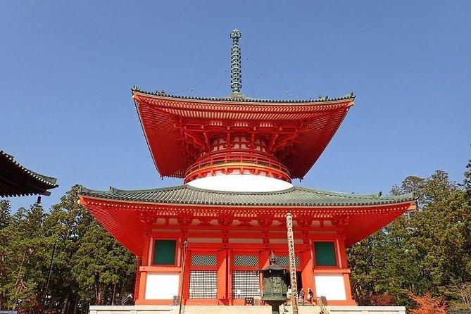 Mt.Koya 2-day walking tour (Round trip from Osaka)
