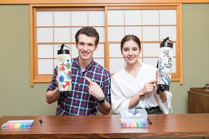 Create Your Very Own Chochin Portable Lantern