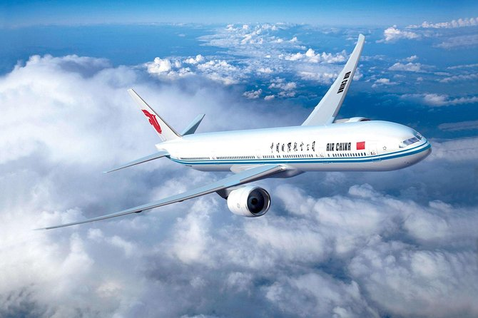 Airport Layover Chengdu Private Customized Day Tour