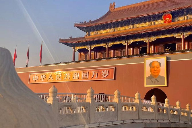 2-Day Beijing Private Tour: City Highlights and Mutianyu Great Wall
