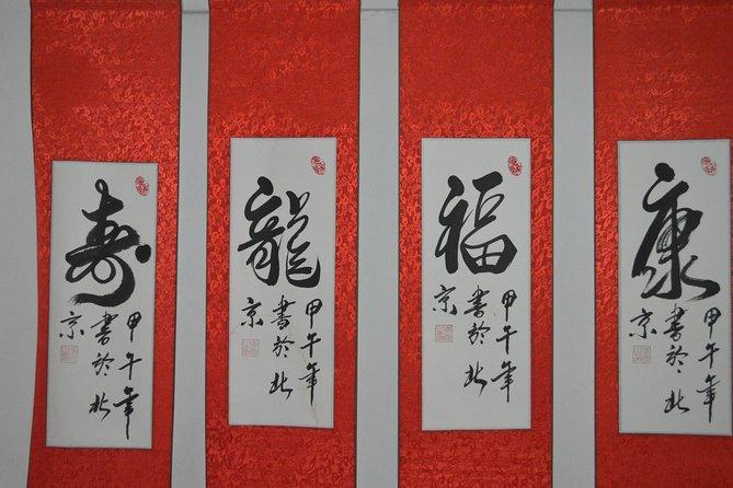 Mandarin Practice Online Class