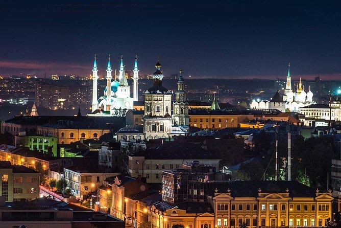 Walk around Kazan by Night with a Guide