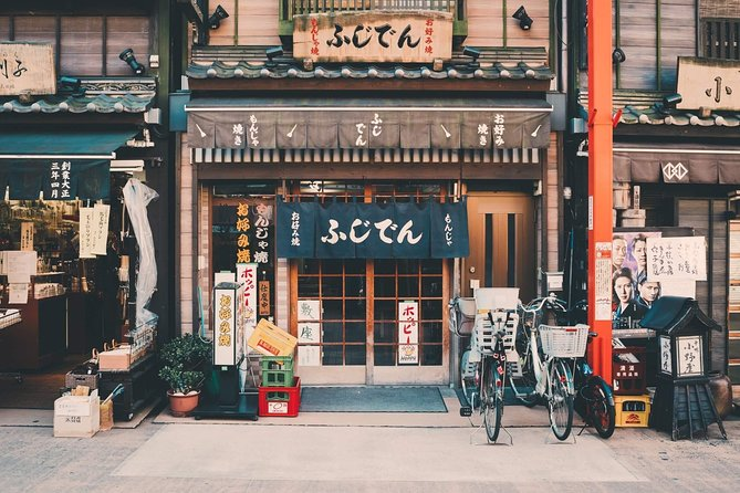 Tokyo Custom Half Day Tour