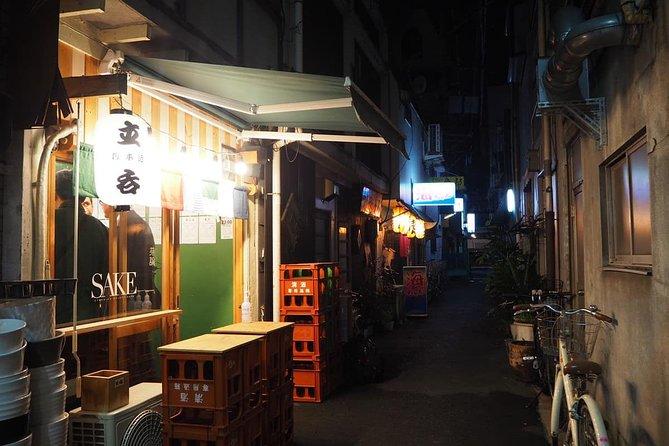 3.5-Hour Takamatsu Bar Hopping Tour with Local Guide