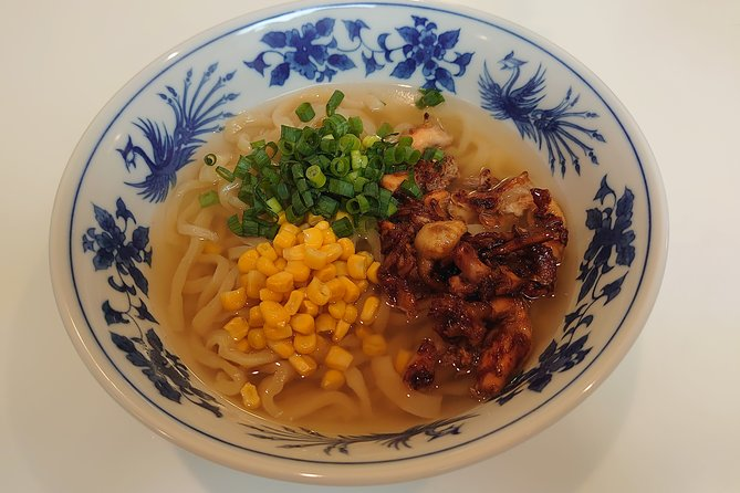 ONLINE JAPANESE COOKING / Chicken Ramen from Scratch