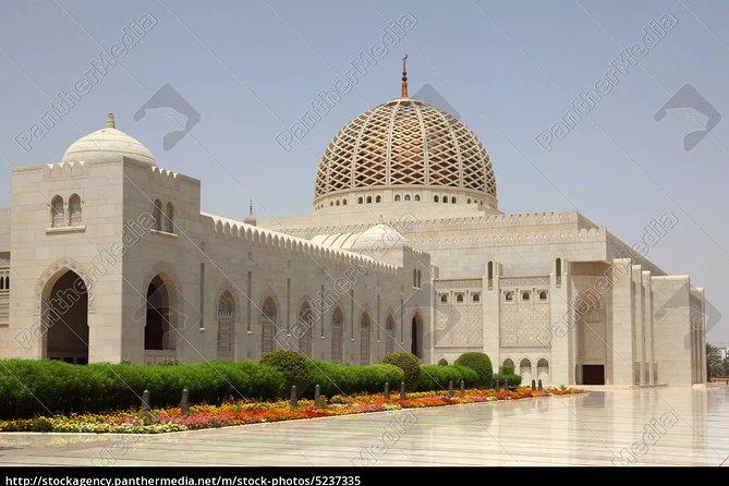 Wonders of Muscat