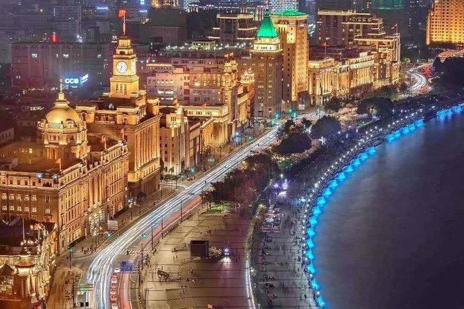 Amazing Shanghai Highlight Night Walking Tour-Yuyuan Bazaar&the Bund