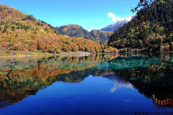 5-Day Private Tour of Chengdu, Huanglong & Jiuzhaigou