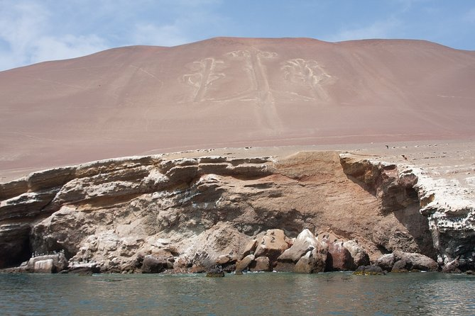 Mysterious Peru