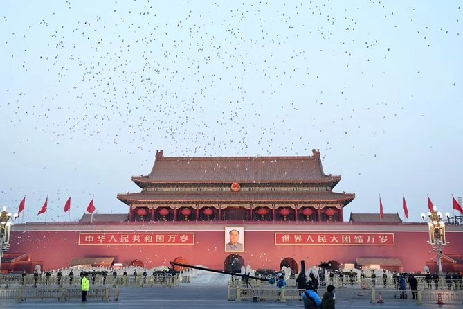 Beijing Tian'anmen Forbidden City Beihai Park and Hutong Tour