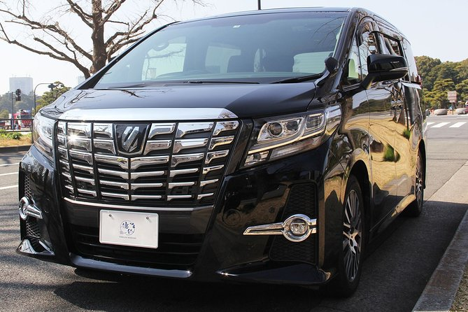 Private Nagoya Airport (NGO) Transfers for Downtown Nagoya (7 Seater)