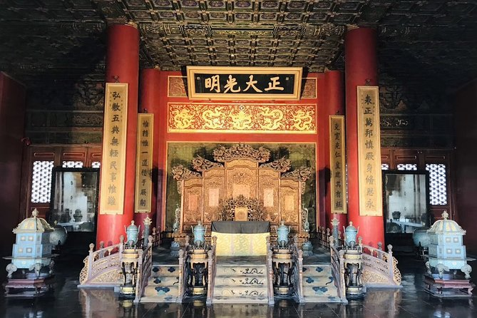 Private Ming Tombs Tiananmen Square and Forbidden City Tour