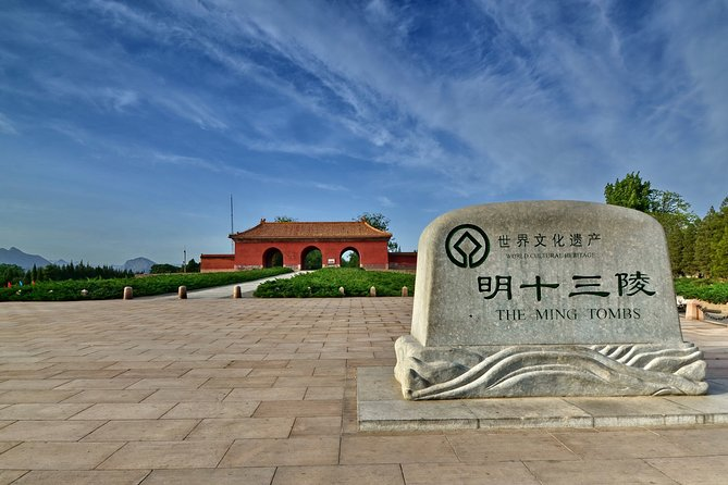 Beijing Private Layover Tour of Ming Tombs, Fragrant Hills and Qianmen Street