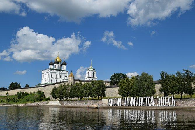 Saint Petersburg + Pskov (5 day tour)