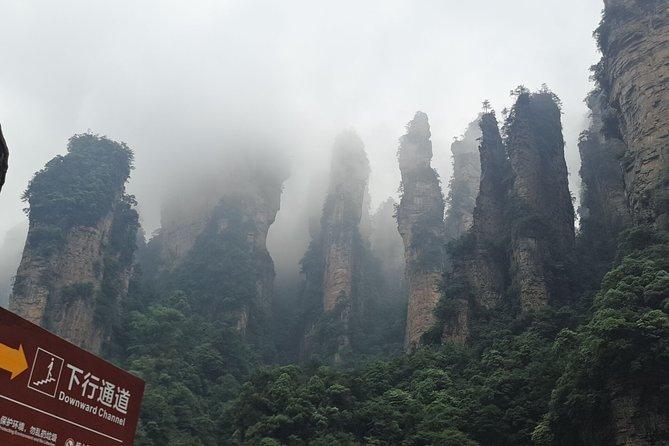 6-Day Private Tour from Chengdu to Zhangjiajie