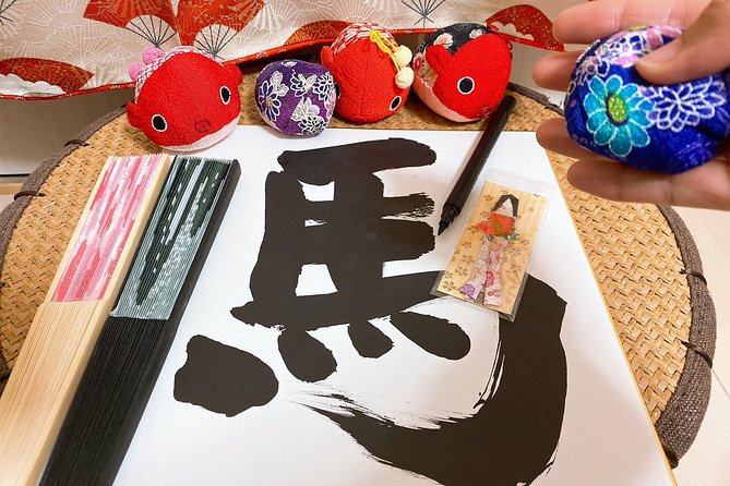 Virtual Japanese Calligraphy & Origami