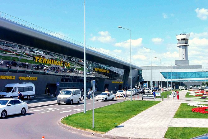 Kazan, Russia Private & Secure Airport Transfers to & from KZN Airport & Kazan