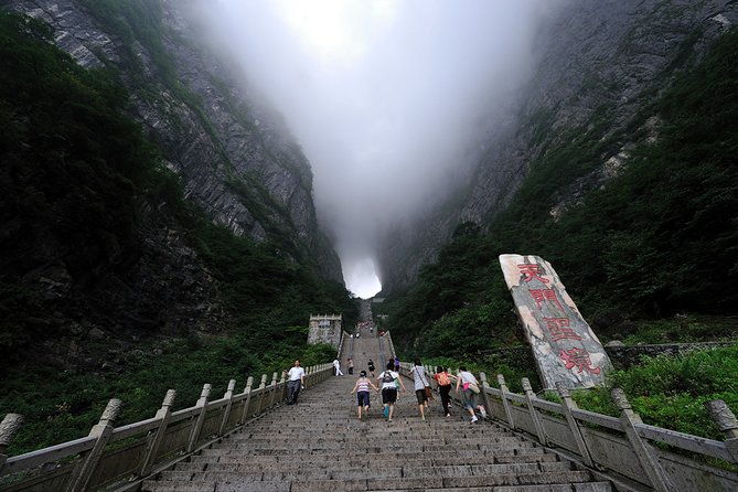 Tianmen Mount and Tianmen Fox Fairy Night Show Private Tour