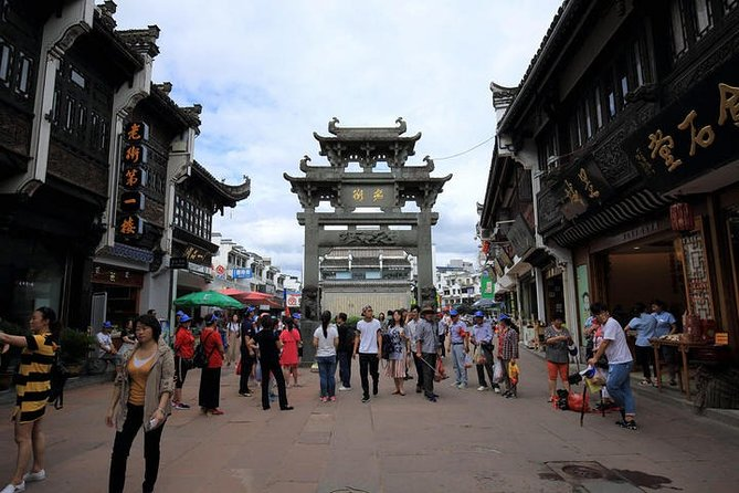 Tunxi Old Town