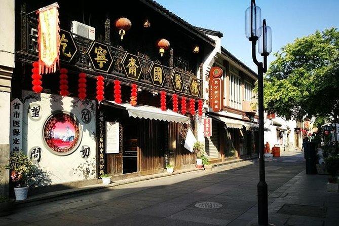 Hangzhou Qinhefang Ancient Street