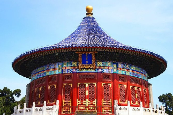 Private Classic One Day: Forbidden City, Square, Summer Palace, Temple of Heaven