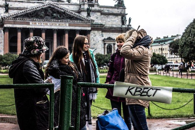 Half-Day City Quest in Saint-Petersburg