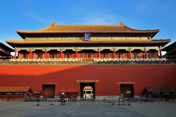Beijing Essential Private Day Tour: Badaling Great Wall, Forbidden City & Square