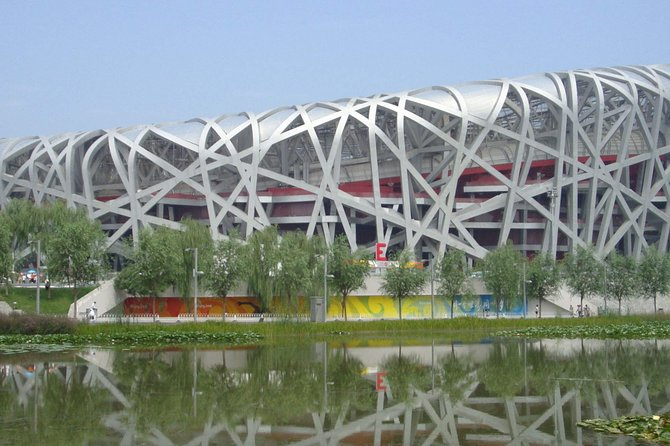 Beijing's Present and Past: Olympic Park and Hutong Private Tour