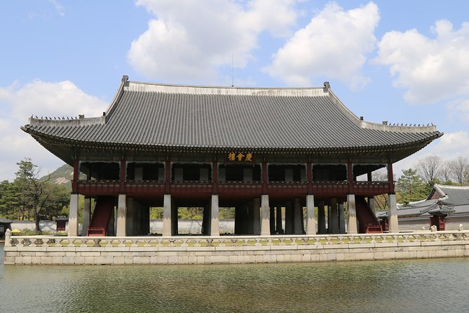 Gyeongbokgung Palace Private Half-Day Tour