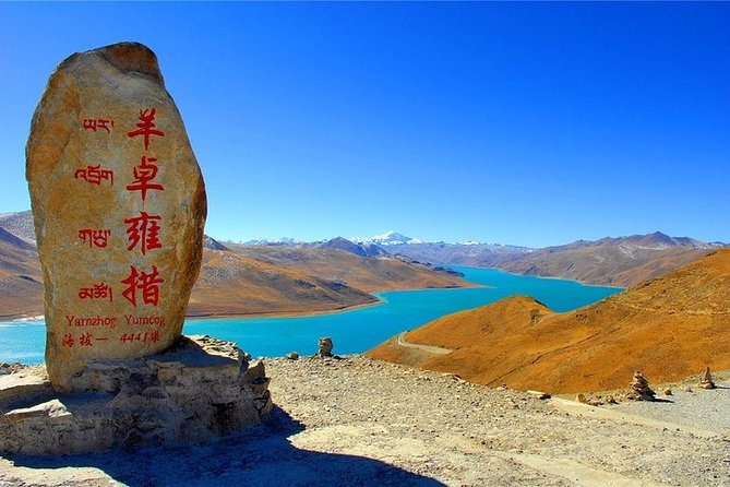 5-Day Small Group Lhasa and Yamdrok Lake Tour from Nanjing