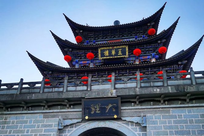 Private Day Tour to Dali Old Town by Round-way Fast Train from Kunming