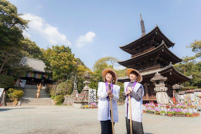 "[Town walk] Matsuyama goes ""Ishiteji pilgrimage experience"""