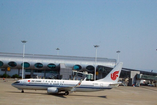 Private Arrival Transfer: Chongqing Jiangbei International Airport(CKG) to Hotel