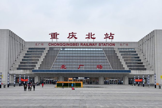 Private Departure Transfer: Hotel to Any Railway Station in Chongqing