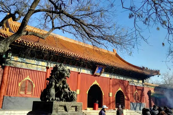 Private Beijing Day Tour: Lama Temple, Summer Palace and The Old Summer Palace