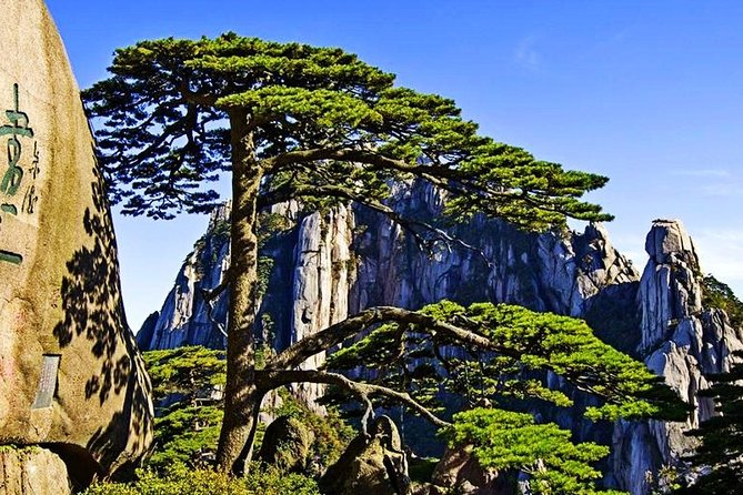 3-Day Huangshan Private Tour: Yellow Mountain, Chengkan Village and Tunxi Street