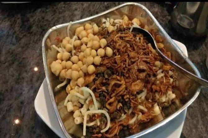 Egyptian House Dinner or Lunch