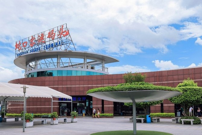 Private Arrival Transfer:Shenzhen Shekou Ferry Terminal to City Hotel
