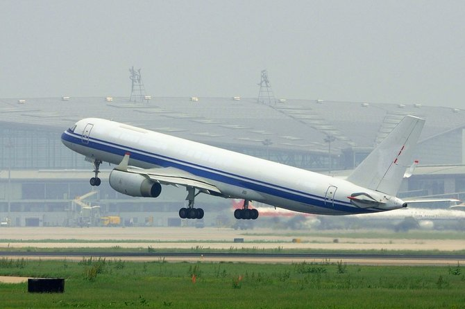 Private Departure Transfer:Hotel to Tianjin Binhai International Airport(TSN)