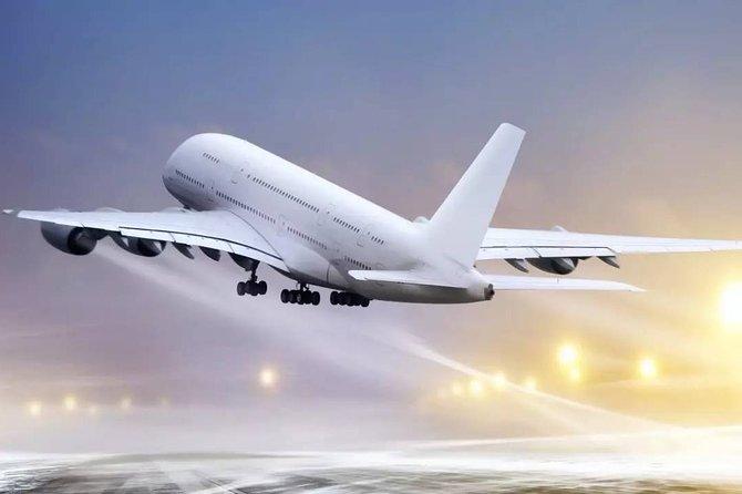 Private Departure Transfer:Hotel to Qingdao Liuting International Airport(TAO)