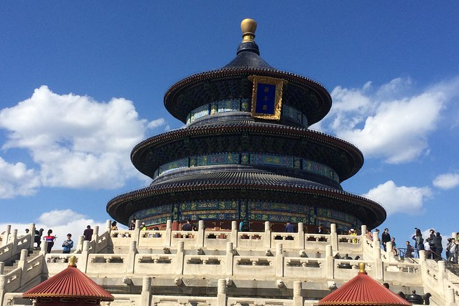 2-Day Private Tour of Forbidden City and Summer Palace