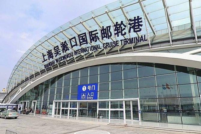 Private Departure Transfer: Hotel to Shanghai Wusongkou Cruise Terminal