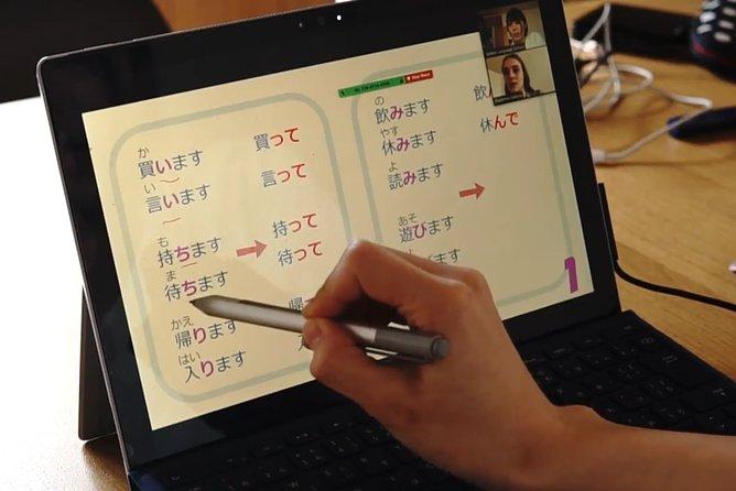 Japanese Language Intensive 10 Weeks Online Course (N3/ Intermediate)